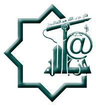حزب الله سایبر